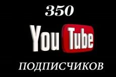 Зарегистрирую почтовые ящики Gmail 29 - kwork.ru