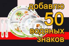 вырежу 30 фотографий товара 4 - kwork.ru