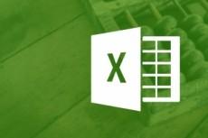 Перевод сметы из арпс формата в Excel 5 - kwork.ru