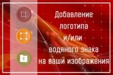 Делаю логотипы каналов 11 - kwork.ru