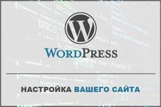 Доработаю сайт на 1С-Битрикс 35 - kwork.ru