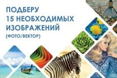 Продам стильный шаблон landing page по натяжным потолкам 30 - kwork.ru