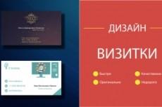 Продам сайт портфолио - визитку 17 - kwork.ru