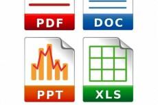 Выполню рутинную работу Excel, Word 11 - kwork.ru