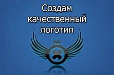 8000 просмотров сайта + 2000 просмотров в подарок 4 - kwork.ru