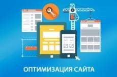 Настрою файл .htaccess, 301 редиректы. Настрою robots.txt 25 - kwork.ru