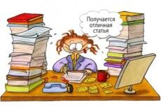 настрою рекламу для Вашего новогоднего суперпредложения! 3 - kwork.ru
