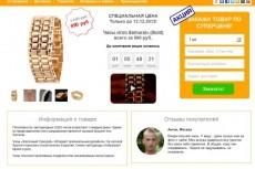 создам сайт на Joomla 3 4 - kwork.ru