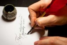 Эксклюзивные стихи, поздравления написанные для Вас 23 - kwork.ru