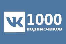 Дизайн Логотипа за час 39 - kwork.ru