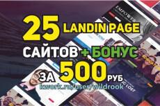 Перенесу сайт с одного хостинга на другой 18 - kwork.ru