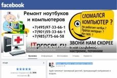Оформление  каналов YouTube ( Ютуб) 6 - kwork.ru