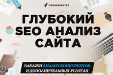 20 Power Point ссылок включая создание презентации 32 - kwork.ru