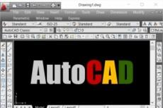 Выполню чертёж в AutoCad 21 - kwork.ru