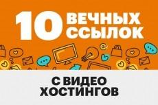 Оформление презентации в PowerPoint 25 - kwork.ru