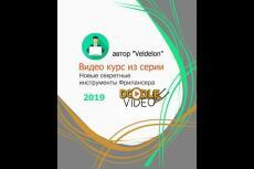 Ваш магазин на woocommerce wordpress в приложение андроид 34 - kwork.ru