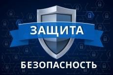 Перенесу Ваш сайт на новый домен, хостинг 33 - kwork.ru