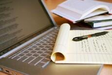 Напишу статью по указанным тематикам 7 - kwork.ru