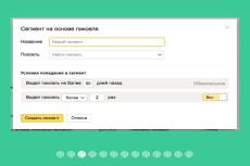 100 ящиков Yandex . ru 12 - kwork.ru