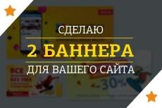 продам 5 psd шаблонов 4 - kwork.ru