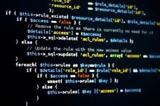 Сделаю текстовый чат на node.js 6 - kwork.ru