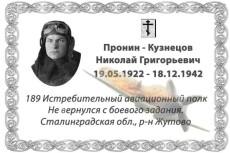 Реставрацию, ретушь, восстановление или удаление деталей чб фото 25 - kwork.ru