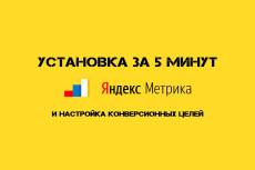 Рассылка по формам обратной связи 17 - kwork.ru