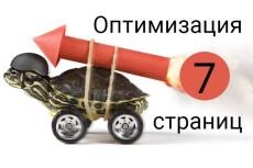 301 редирект 5 - kwork.ru
