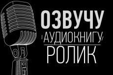 сделаю вам шапку для youtube 7 - kwork.ru