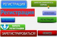 разработаю маркетинговую стратегию 7 - kwork.ru