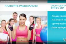 озвучу текст, аудиорекламу, видеоролик 4 - kwork.ru