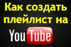 научу, как сделать кликабельной фотографию в facebook 5 - kwork.ru