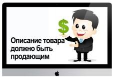 Набор текста с различных источников. Качественно и быстро 15 - kwork.ru
