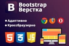 сделаю полную копию Landing Page 3 - kwork.ru