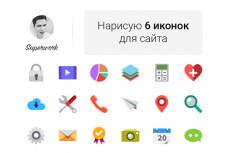 оформлю группу соц сети: эффектно и красиво 7 - kwork.ru