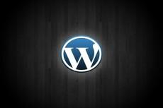 Доработка сайтов на Wordpress 22 - kwork.ru