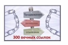активность в соц сети +500 4 - kwork.ru