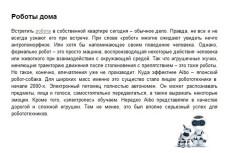 напишу музыкальную рецензию 3 - kwork.ru