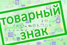 составлю проект договора найма квартиры 8 - kwork.ru