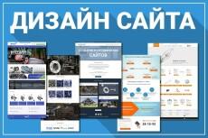 Сделаю логотип в 3 вариантах 3 - kwork.ru