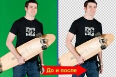 установлю скрипт экономической игры 4 - kwork.ru