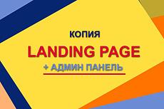 Сайт на джанго 6 - kwork.ru
