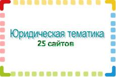 Продам сайт по теме Спорт 2500 статей автообновление и бонус 20 - kwork.ru