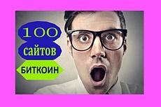 Продам 222 авто наполняемых сайта за 500 рублей с бонусом разные темы 5 - kwork.ru
