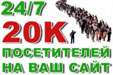 80 комментариев на вашем сайте 4 - kwork.ru
