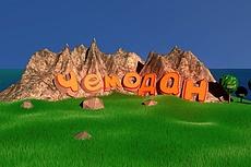 3D графика в стиле Low Poly 7 - kwork.ru