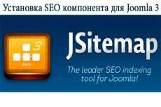 Увеличим посещаемость сайта до 501 посетителей в сутки 16 - kwork.ru