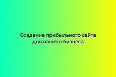 Настройка проекта парсинга Content Downloader 10 - kwork.ru
