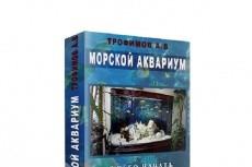 Дизайн в стиле резьбы по дереву 24 - kwork.ru