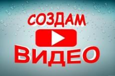 "Оформлю видеоролик для девочки в стиле сказки ""Русалочка"" 8 - kwork.ru"